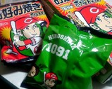 Blog_090430_e.JPG
