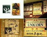 Blog_090515_e.JPG