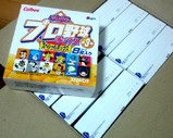 Blog_081020_b.JPG