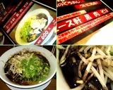 Blog_100809_a