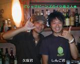 Blog_060819_2.JPG