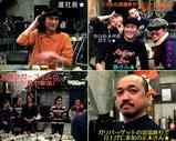 Blog_090222_o.JPG