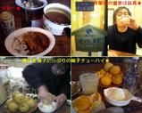 Blog_071124_5.JPG
