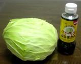 Blog_081009_c.JPG