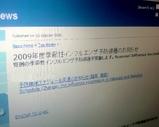 Blog_091027_a.JPG