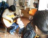 Blog_070504_6.JPG