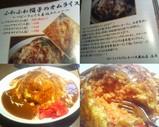 Blog_070506_2.JPG