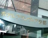 Blog_081017_a.JPG