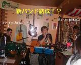 Blog_061008_1.JPG