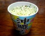 Blog_070517_2.JPG