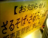 Blog_080303_d.JPG