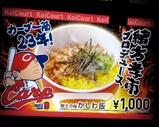 Blog_091007_g.JPG