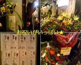 Blog_070808_3.JPG