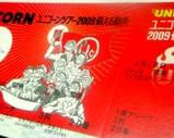 Blog_090417_b.JPG