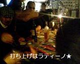 Blog_070113_2.JPG