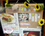 Blog_090321_a.JPG