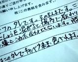 Blog_081009_a.JPG