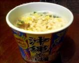 Blog_070521_2.JPG