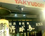 Blog_091006_a.JPG