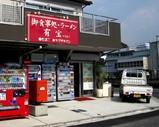 Blog_091026_a.JPG