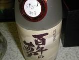 Blog_051207_3.JPG