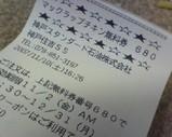 Blog_071111_1.JPG