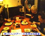 Blog_070324_1.JPG