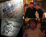 Blog_090725_h.JPG