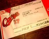 Blog_090424_n.JPG