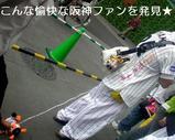 Blog_090503_c.JPG