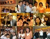 Blog_080710_c.JPG