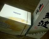 Blog_090705_a.JPG