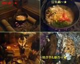 Blog_071123_2.JPG