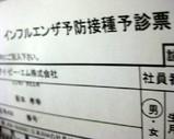 Blog_091027_b.JPG