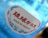 Blog_090723_c.JPG