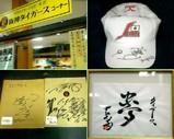 Blog_090329_b.JPG