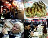 Blog_070321_b.JPG