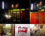 Blog_090303_a.JPG
