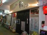 Blog_051219_1.JPG