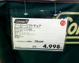 Blog_070513_2.JPG