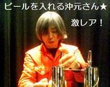 Blog_070104_3.JPG