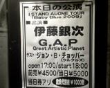 Blog_090222_a.JPG