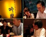 Blog_090730_a.JPG