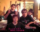 Blog_070713_c.JPG