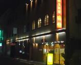 Blog_081030_g.JPG