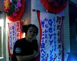 Blog_070808_2.JPG
