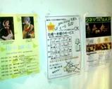 Blog_090530_e.JPG