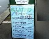 Blog_070123_1.JPG