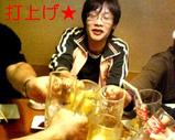 Blog_071103_b.JPG