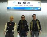 Blog_070324_4.JPG